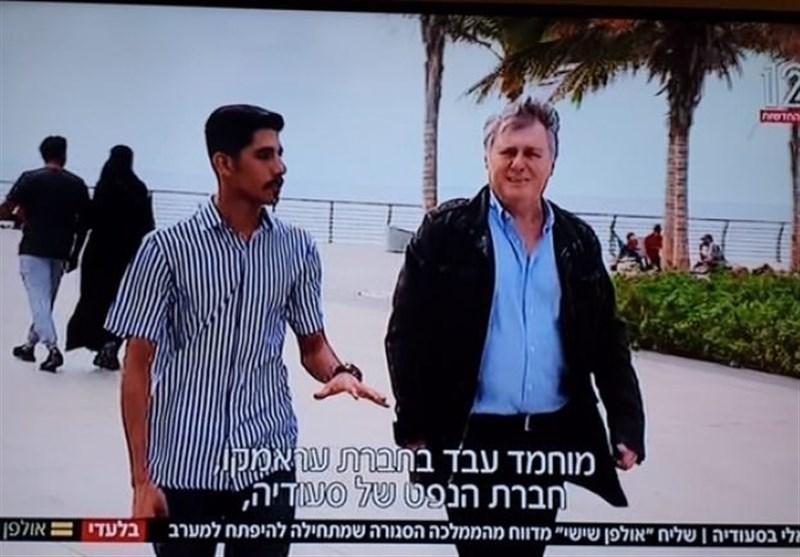 تل آویو مجوز سفر اسرائیلی ها به عربستان را صادر کرد