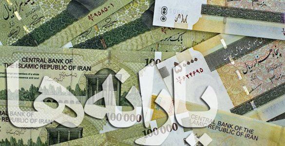 جزئیاتی از مصوبه مجلس / یارانه نقدی و کمک معیشتی تلفیق شدند / همه مشمولان هر دو یارانه، از سال آینده ماهانه ۷۲ هزار تومان دریافت میکنند